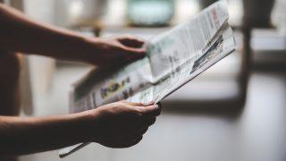 競馬を予想する時皆さんは専門誌を見るのか?それとも夕刊紙や日刊紙をみるのか?どちらだろうか?
