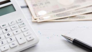 競馬の収支を管理してますか?エクセル管理で馬券収支改善に取り込む!
