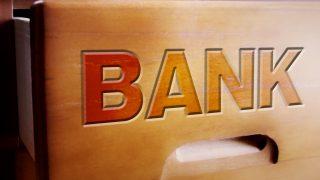 JRAが即PATの指定銀行に、新たに2つの銀行を追加