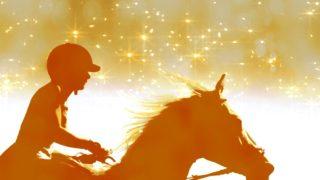 【注目新馬】近親に重賞馬多数の良血ビオグラフィー