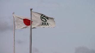 【JRA】秋季競馬番組が決定、マイルCSやエリザベス女王杯など京都の重賞は阪神開催