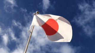JRA、ジャパンカップにおける国際交流競走褒賞金交付基準を一部変更