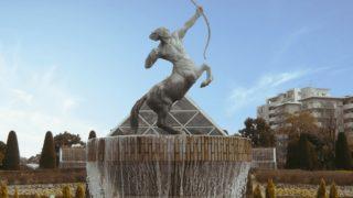 【阪神牝馬S予想2020】ヴィクトリアマイルの前哨戦!ダノンファンタジーやサウンドキアラなど出走予定馬を考察