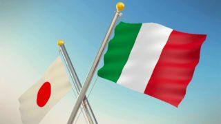 イタリア産のダービー2冠馬マクマホン、日本の馬産に新風を吹かせられるか