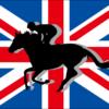 【海外競馬】イギリス競馬、観客動員を急遽延期