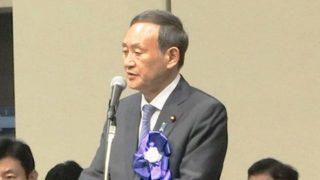 """ローズS(2020)のサイン馬は""""菅義偉の首相就任""""!推奨穴馬1頭とは?"""