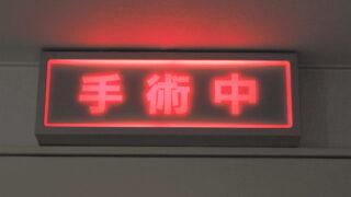JRA古川奈穂騎手が手術決断、復帰は5~6か月後になる見通し